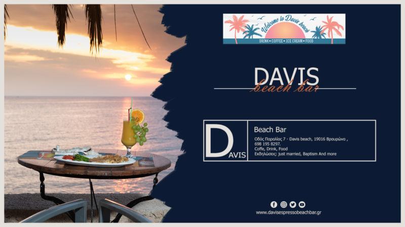 Davis espresso beach bar